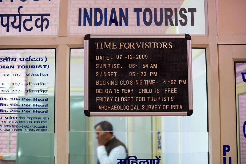 AmazingIndia_2009-12-07_09-49-46_DSC_2069_©StudioXephon2009_C1P