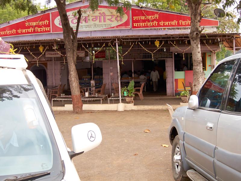 AmazingIndia_2010-12-31_03-17-39_Canon PowerShot S90_IMG_1378_©StudioXEPHON2010_C1P