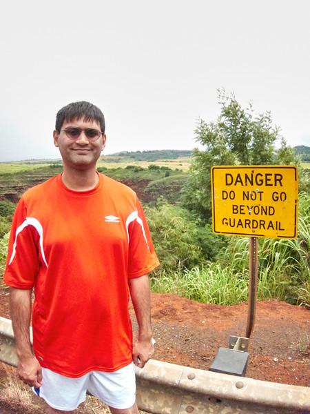 Kauai_2011-07-06_11-44-43_Canon PowerShot S90_IMG_2112_©StudioXEPHON2011_C1P