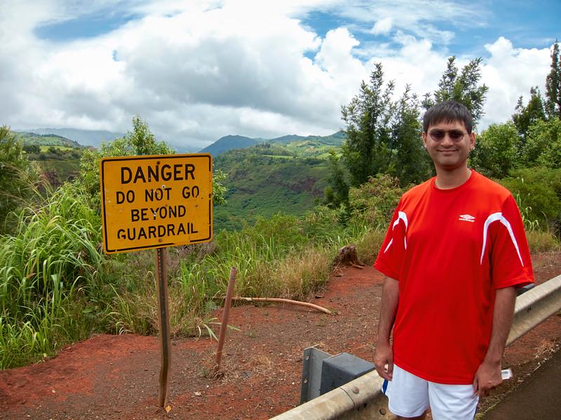 Kauai_2011-07-06_11-45-07_Canon PowerShot S90_IMG_2113_©StudioXEPHON2011_C1P