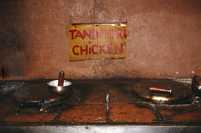 Tandoori Chicken: Johannesburg, South Africa.