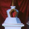 Reconcilliation Stupa