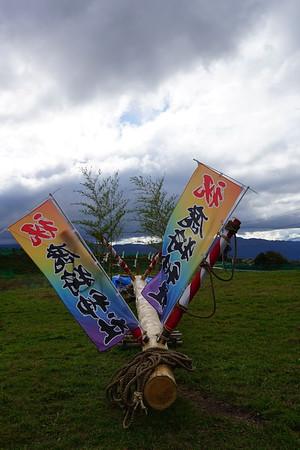 Nagano, Japan