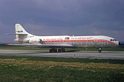 """Named """"Amman"""", delivered on July 28, 1965"""