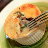 Chicken Pot Pie. © Sugar + Shake
