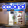 """Exploring the 'hood: New-ish dessert place, Cooland. It's a land of cool, but with only one  """"L"""". © 2013 Sugar + Shake"""