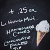 Plus, you can get extra goodies! Li hing mui, or handmade cones (instead of the usual cup). You can get a regular cone, or a chocolate filled one. I think they're worth more than a quarter, especially the chocolate-filled! © 2012 Sugar + Shake