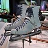 Ouchy - Musée Olympique - Patins à glace signés par Sonja Henie