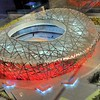 Ouchy - Musée Olympique - Maquette du stade olympique, Beijing 2008