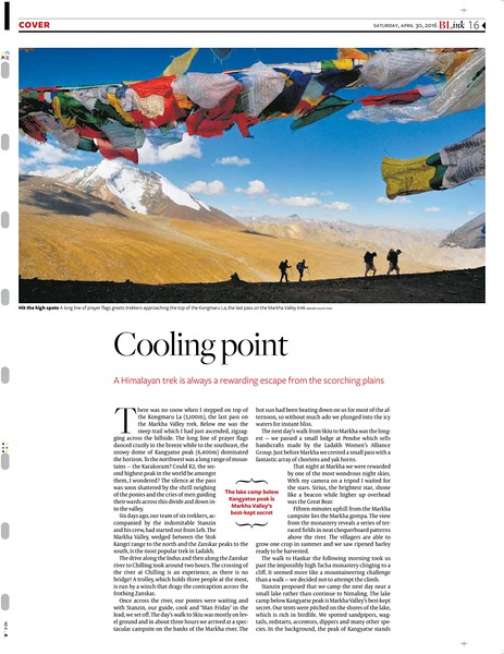 "<a href=""http://www.thehindubusinessline.com/blink/cover/a-himalayan-trek-is-always-a-rewarding-escape-from-the-scorching-plains/article8532688.ece"">http://www.thehindubusinessline.com/blink/cover/a-himalayan-trek-is-always-a-rewarding-escape-from-the-scorching-plains/article8532688.ece</a>"