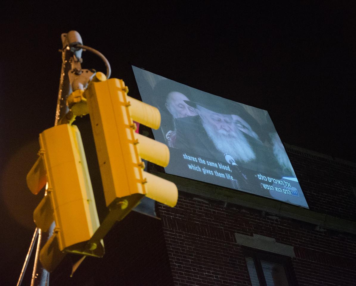 Brooklyn New York,  2014