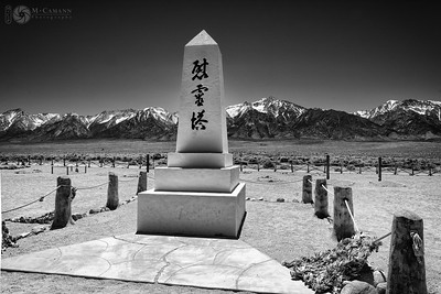 The range of light.  Manzanar cemetery.