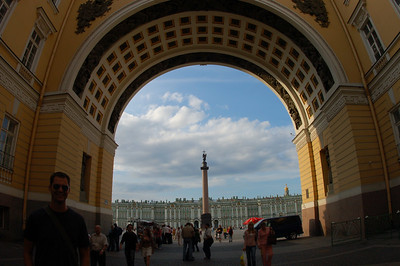 St. Petersburg - Winter Palace Square