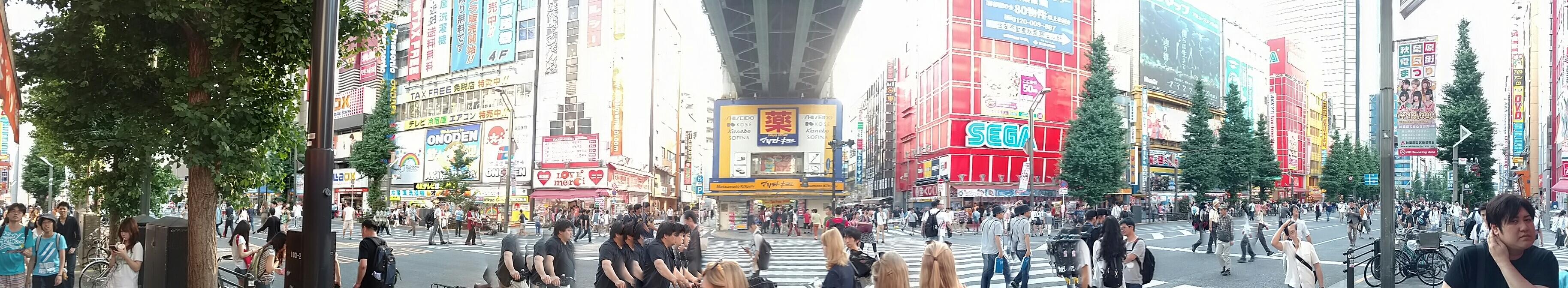 Akihabra/Electric Town