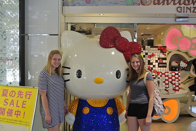 Sanrioworld (Hello Kitty Flagship Store) Ginza  (6/26)