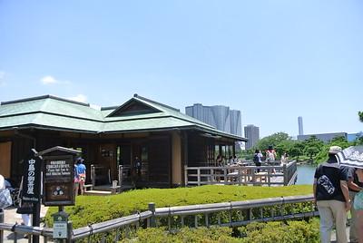 Nakajima Tea House (6/27)
