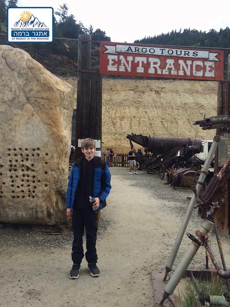 1B Amitzim Day Trips/Masa