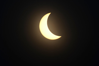 Total Eclipse in Hopkinsville 2017