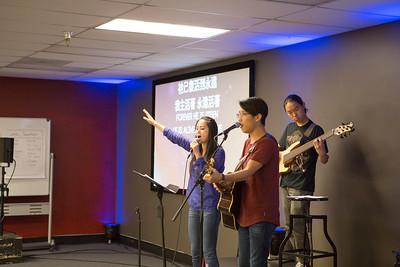 WE 2016-08-14 irvine south worship by Angelina Tse