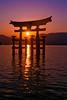 Miyajima Tore Gate Sunset