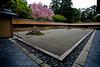 Ryoan-ji Zen rock garden - Kyoto