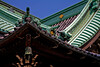 Temple Roof - Shibamata