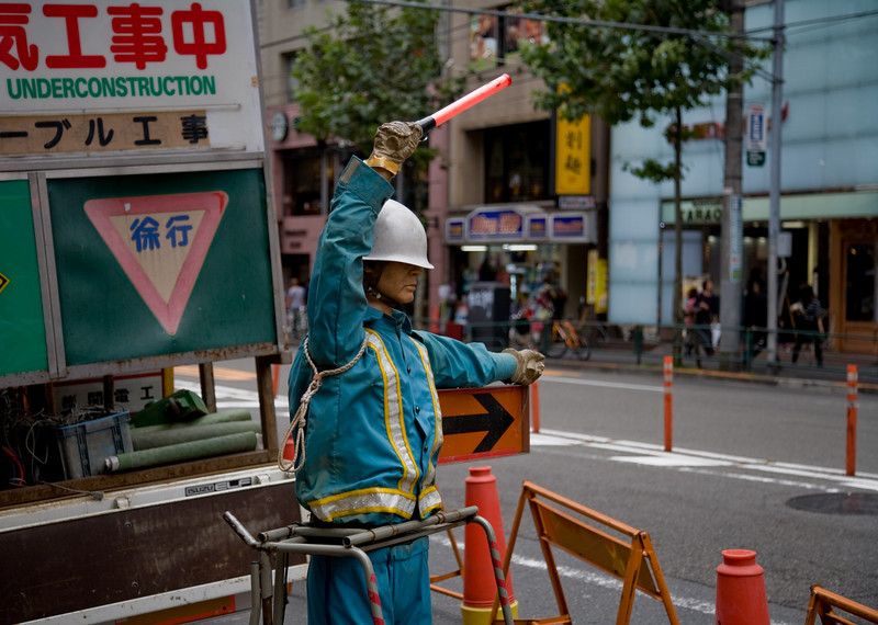Robot construction site safety worker - Roppongi