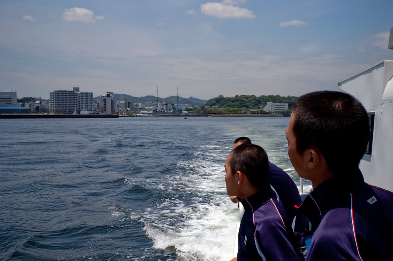 Looking back towards Yokosuka
