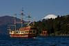 """Pirates of the, er """"Ashinoko"""" - Hakone"""