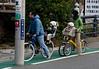 Funky three-wheeled bicycle - Kamakura