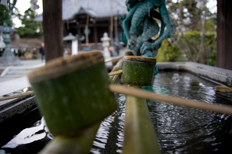 Purification Fountain - Hongakuji, Kamakura