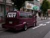 Funky Van - Yokosuka