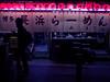 Ramen Shop - Kyoto