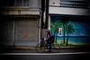 Bike Man - Waseda
