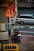 Noodle shop entrance - Waseda