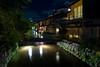 Kamogawa River - Gion District, Kyoto