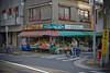 Vegetable shop - Yokosuka