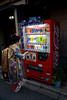 Thirsty Maiko - Kyoto