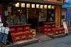 Restaurant - Yokohama