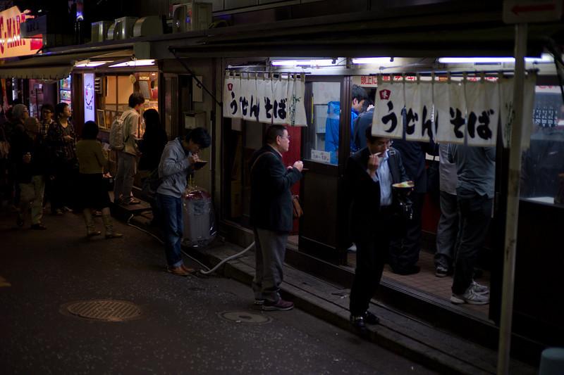 yokohama noodle shop