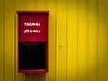 mailbox - Yokosuka