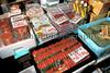 Tsukiji pollock herring salmon roe 3-545 smg