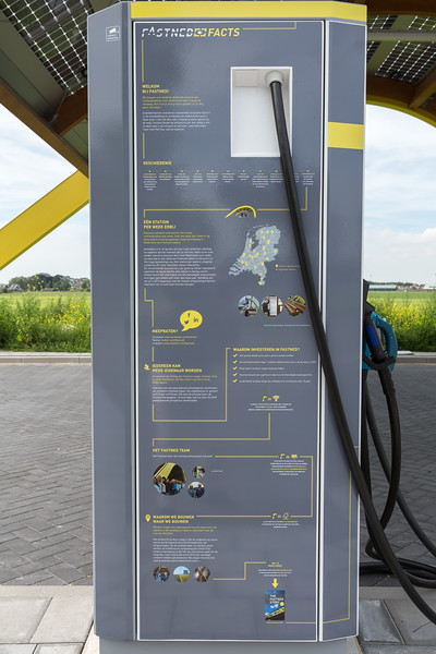 FastNED charging station north Amsterdam Netherlands v 100815 ©RLLord 1701 smg