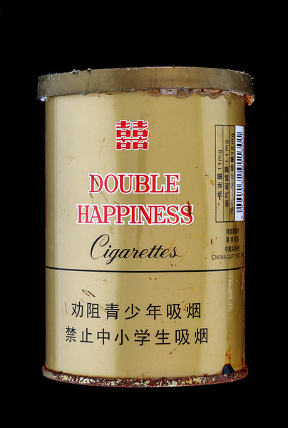 Double Happiness cigarette tin picked up Petit Port 100320 4884
