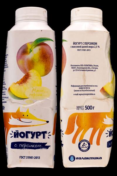 Russian peach juice carton Wendy Le Prevost donation 9983