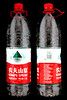 Nongfu spring water bottle 1 5 litre 3781