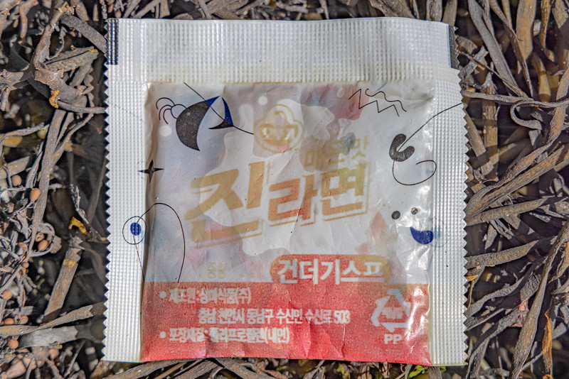 Korean dried soup packet washed up at Petit Port on Guernsey's south coast on the 17th May 2021