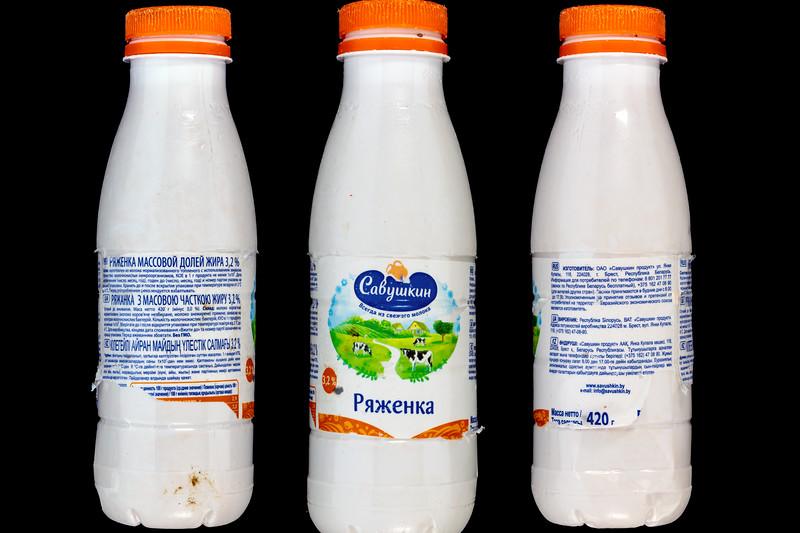 milk product container Belarus 4846