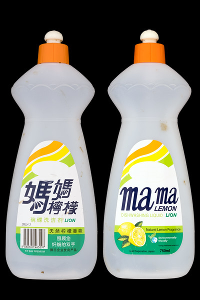 mama lemon Lion dishwashing liquid bottle Wendy Le Prevost donation 9979