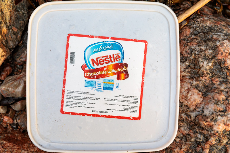 Nestlé plastic lid from Egypt washed up at Petit Port on Guernsey's south coast on 8th February 2019